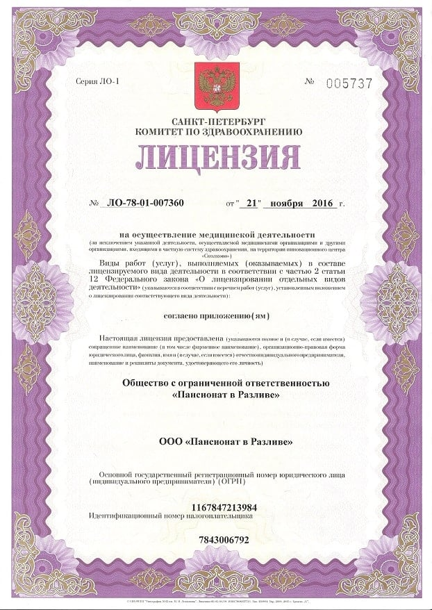 продажа частного дома в москва